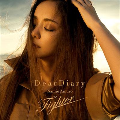 安室奈美恵「「Dear Diary Fighter」」(Type-B)(B2ポスター絵柄B付)