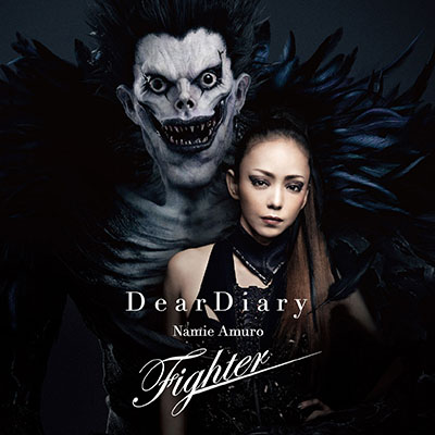 安室奈美恵「「Dear Diary Fighter」」(Type-C)(初回生産限定盤)(B2ポスター絵柄C付)