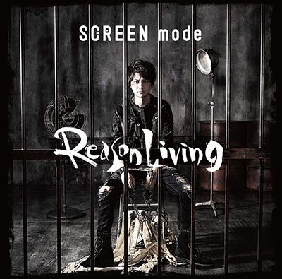 SCREEN mode_TVアニメ『文豪ストレイドッグス』第2クールOP主題歌「Reason Living」(DVD付)
