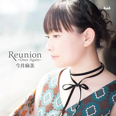 今井麻美「 Reunion ~Once Again~ 」【ライブ盤】