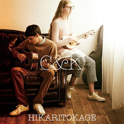 C&K「ヒカリトカゲ」(通常盤)