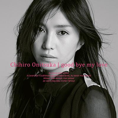 鬼束ちひろ「good bye my love」(通常盤)(CD)