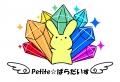 Petite☆ぱらだいすロゴ