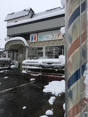 写真 2017-01-13 15 24 00