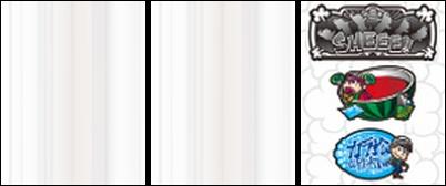 パチスロおそ松さん逆押しバー狙い打法06