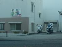 K察 バイク