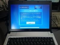 VersaPro PC