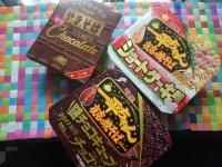 缶詰 カニ缶 狐巣 カップチョコ麺