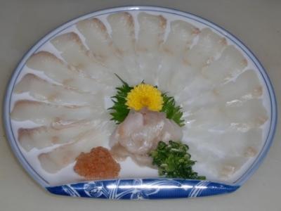 sakazukin 020