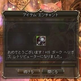 dark15w.jpg