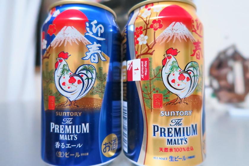 モラタメ正月ビール1