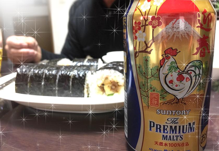 モラタメ正月ビール2