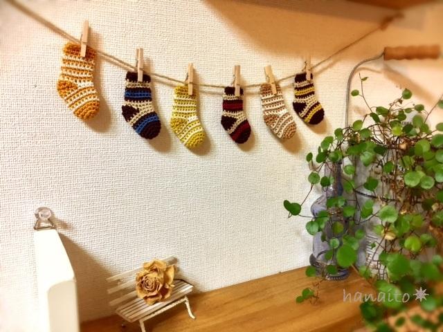 socks_garland3