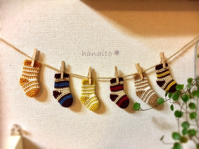 socks_garland1