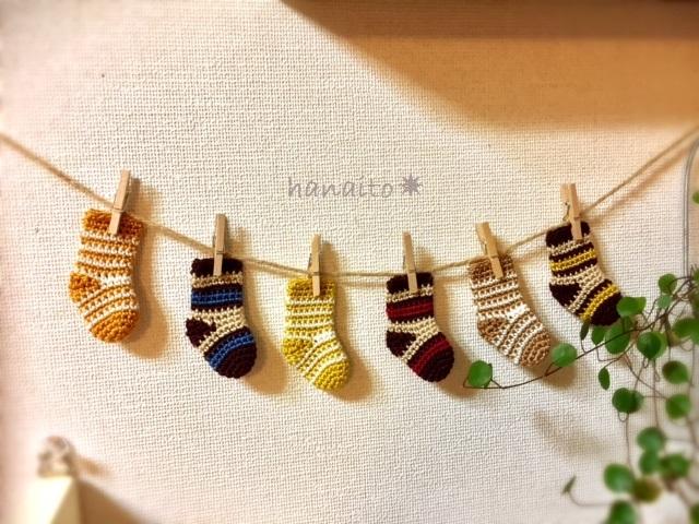 socks_garland1