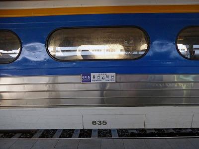 s-P1060945R.jpg