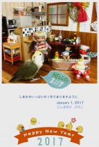 鳥年賀完成品明るめ1