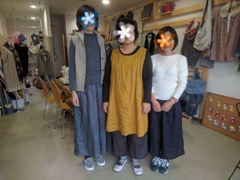 IMG_20161108_150755.jpg