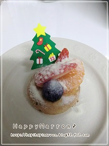 クリスマスご飯3