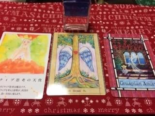 12月17日のカード