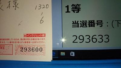 s-DSC_5943.jpg