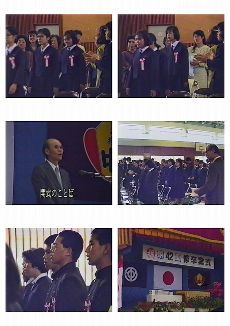 42狩俣中卒業式2016_ページ_04