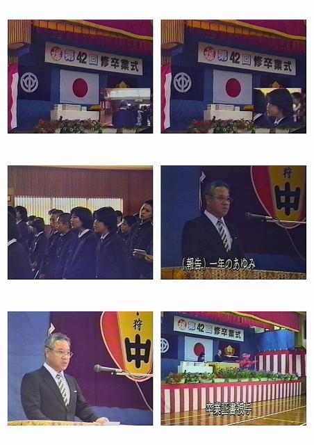 42狩俣中卒業式2016_ページ_05