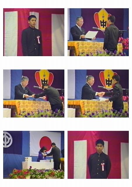 42狩俣中卒業式2016_ページ_13