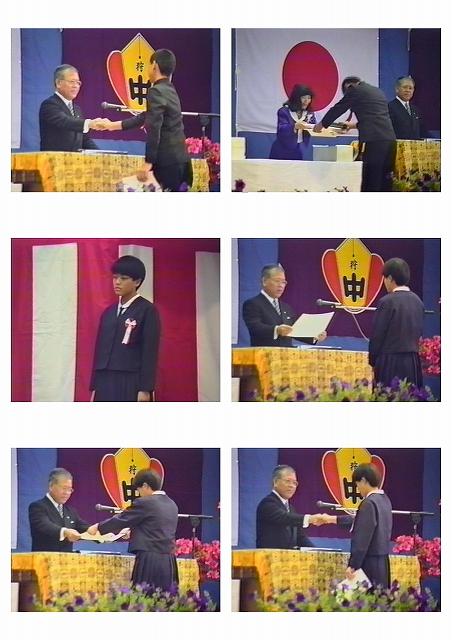 42狩俣中卒業式2016_ページ_16