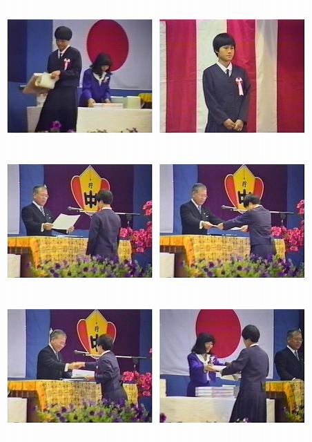 42狩俣中卒業式2016_ページ_17