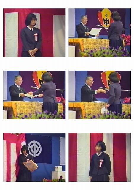 42狩俣中卒業式2016_ページ_19