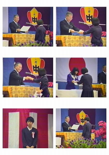 42狩俣中卒業式2016_ページ_20