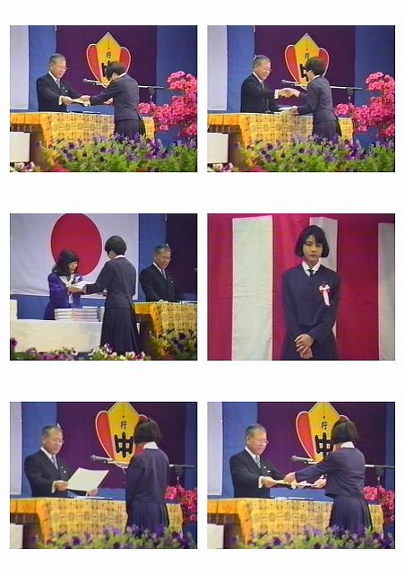 42狩俣中卒業式2016_ページ_21