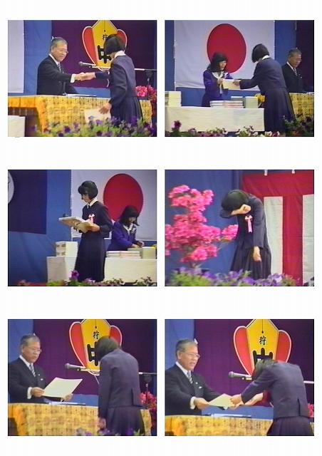 42狩俣中卒業式2016_ページ_22