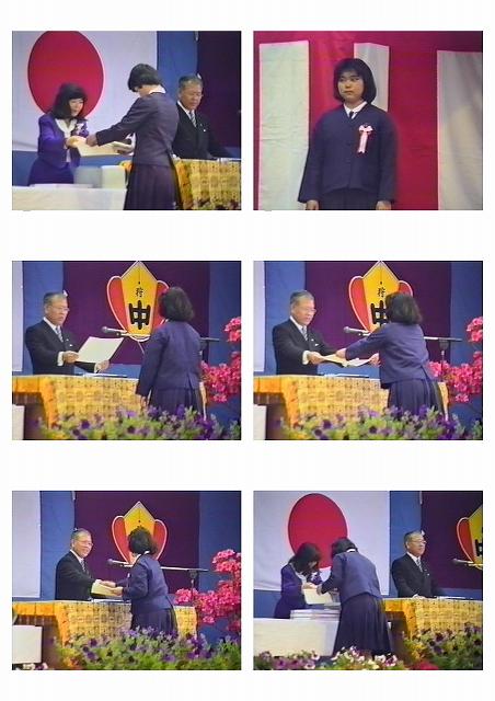 42狩俣中卒業式2016_ページ_24
