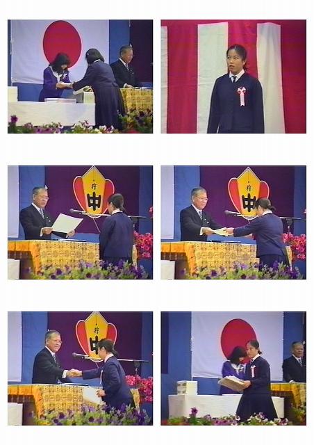 42狩俣中卒業式2016_ページ_29