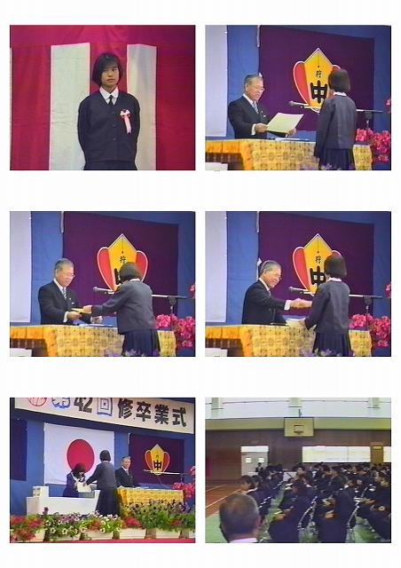 42狩俣中卒業式2016_ページ_30