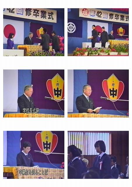 42狩俣中卒業式2016_ページ_33