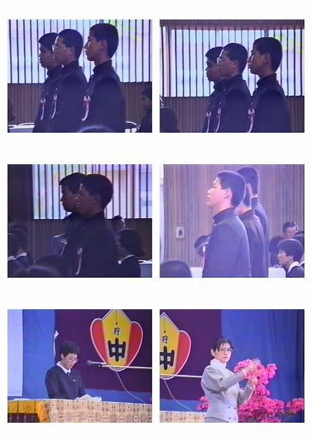 42狩俣中卒業式2016_ページ_35