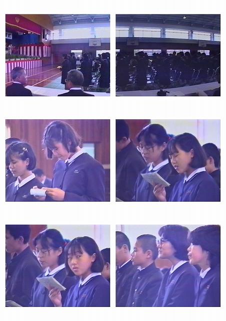 42狩俣中卒業式2016_ページ_36