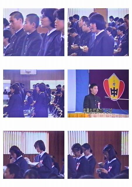 42狩俣中卒業式2016_ページ_37