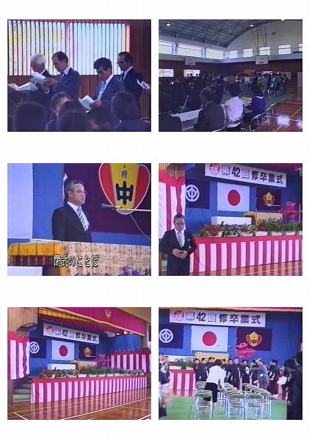 42狩俣中卒業式2016_ページ_42