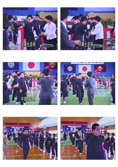 42狩俣中卒業式2016_ページ_43