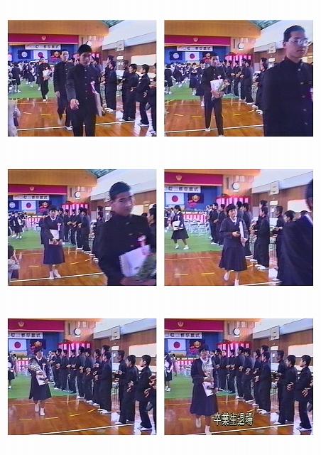 42狩俣中卒業式2016_ページ_45