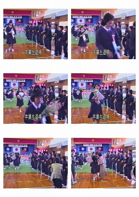 42狩俣中卒業式2016_ページ_46