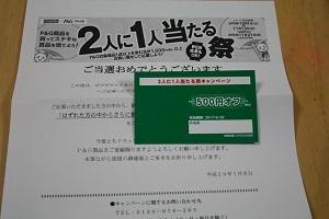 2_20170121062829abf.jpg