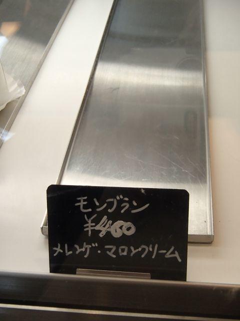 PA250045.jpg