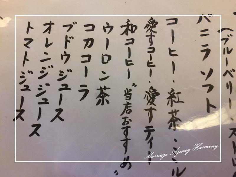 20161021_meeting_fukui_2.jpg
