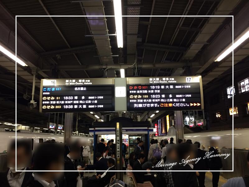 20161021_meeting_fukui_3.jpg