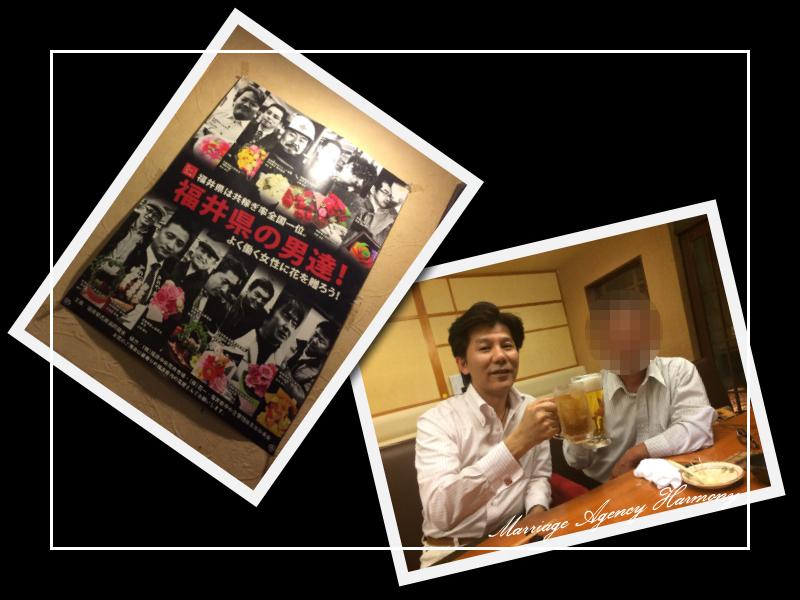 20161021_meeting_fukui_6.jpg